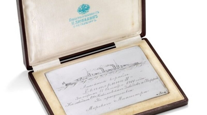 Табличку в честь созданного в Николаеве корабля продали за 7500 фунтов стерлингов