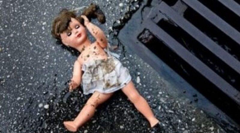 В развлекательном комплексе в Ровенской области изнасиловали 13-летнюю девочку