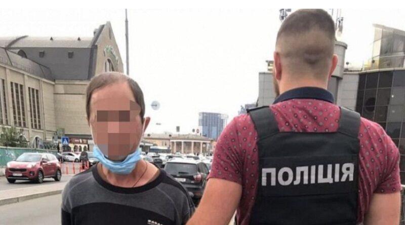 В Киеве задержали педофила, который совершил развратные действия в школьном туалете с 8-летней девочкой