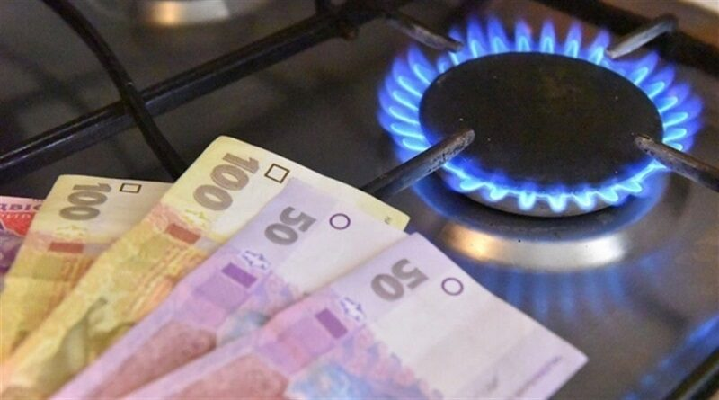 Стоимость импортного газа для Украины подорожал на 20%