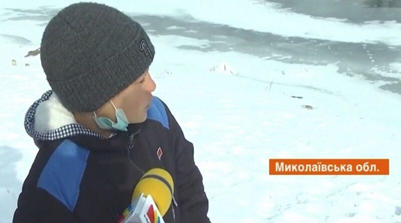 Мальчик из Николаевской области стал самым молодым лауреатом Всеукраинской акции «Герой-спасатель года»