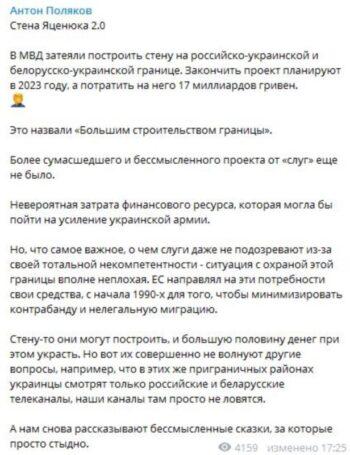 """Критиковал Зеленского и рассказывал как """"слугам"""" раздают деньги. Почему умер нардеп Антон Поляков"""