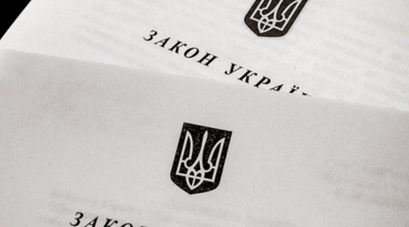 В Украине хотят ввести почетное звание «Отец-герой»