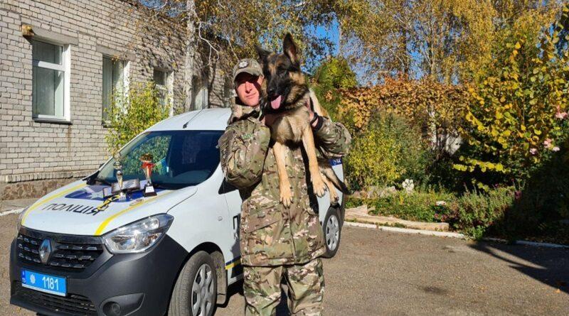 Полицейская овчарка Мэри из Николаева стала победителем Всеукраинского чемпионата.
